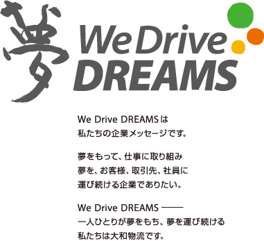 We Drive Dreams